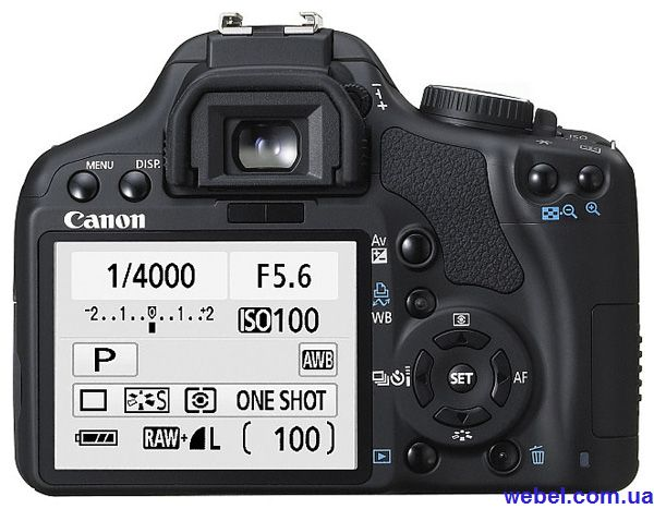 Canon EOS 450D 18-55 IS KIT